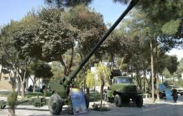 تاریخچه روند شکلگیری توپخانه سپاه
